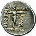 Photo numismatique  MONNAIES GRECE ANTIQUE GRECE CENTRALE CONFEDERATION THESSALIENNE (196-146) Double victoriat.