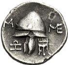 Photo numismatique  ARCHIVES VENTE 12 juin 2018 GRÈCE ANTIQUE THRACE ET GRÈCE CONTINENTALE Rois de MACÉDOINE. ANONYME 26- Tétrobole, Amphipolis, (158-149).