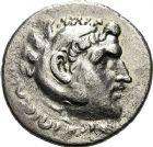 Photo numismatique  ARCHIVES VENTE 12 juin 2018 GRÈCE ANTIQUE THRACE ET GRÈCE CONTINENTALE Rois de MACÉDOINE. ALEXANDRE III le Gd (336-323) 30- Tétradrachme, Alabanda, (173/167).