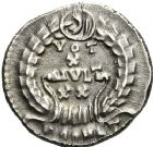 Photo numismatique  ARCHIVES VENTE 12 juin 2018 EMPIRE ROMAIN JULIEN II L'APOSTAT (César 335-360 - Auguste 360-363)  111- Silique, Arles, 360/363.