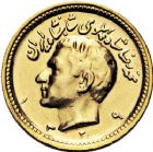 Photo numismatique  ARCHIVES VENTE 12 juin 2018 MONNAIES DU MONDE IRAN MOHAMMED REZA PAHLEVI (1942-1979) 418- Pahlavi or, 1329 = 1950.