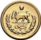 Photo numismatique  ARCHIVES VENTE 12 juin 2018 MONNAIES DU MONDE IRAN MOHAMMED REZA PAHLEVI (1942-1979) 418- Pahlavi or, 1329 = 1950.