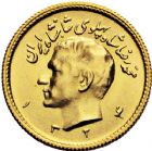 Photo numismatique  ARCHIVES VENTE 12 juin 2018 MONNAIES DU MONDE IRAN MOHAMMED REZA PAHLEVI (1942-1979) 420-  1/2 Pahlavi or, 1324 = 1945.