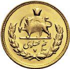 Photo numismatique  ARCHIVES VENTE 12 juin 2018 MONNAIES DU MONDE IRAN MOHAMMED REZA PAHLEVI (1942-1979) 420-  1/2 Pahlavi or, 1324 = 1945.