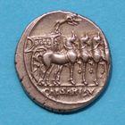 Photo numismatique MONNAIES EMPIRE ROMAIN OCTAVE-AUGUSTE. (Empereur en 29 - Auguste 27 av.-14 ap. JC) Denier frappé à Colonia Patricia, Cordoue.