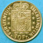 Photo numismatique  MONNAIES MONNAIES DU MONDE LIECHTENSTEIN Prince FRANCOIS-JOSEPH  II (1938-1990) 10 Franken or.