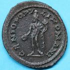 Photo numismatique  MONNAIES EMPIRE ROMAIN GALERE (César 293-305 - Auguste 305-311)  Follis.