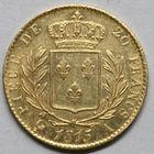 Photo numismatique  MONNAIES MODERNES FRANÇAISES LOUIS XVIII, 1ère restauration (3 mai 1814-20 mars 1815)  20 francs or.