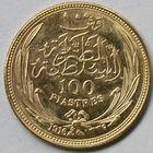 Photo numismatique  MONNAIES MONNAIES DU MONDE GYPTE Occupation Britanique. Sultan Hussein Kamil (1914-1917) 100 piastres or.