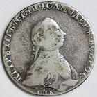 Photo numismatique  MONNAIES MONNAIES DU MONDE RUSSIE PIERRE III (1761-1762) Rouble.