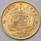 Photo numismatique  MONNAIES MONNAIES DU MONDE AFRIQUE DU SUD KRUGER, président Demi pound.