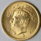 Photo numismatique  MONNAIES MONNAIES DU MONDE IRAN MOHAMMED REZA PAHLEVI (1942-1979) Pahlevi d'or.