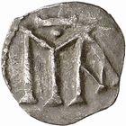 Photo numismatique  ARCHIVES VENTE 2009 -Coll B CHWARTZ 1 CAROLINGIENS CHARLES MARTEL, maire du palais mérovingien (+741)  47- Denier au nom de Charles, attribuable à Marseille (Bouches-du-Rhône)