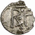 Photo numismatique  ARCHIVES VENTE 2009 -Coll B CHWARTZ 1 CAROLINGIENS PEPIN LE BREF (751- sacré le 28 juillet 754 - 24 septembre 768)  50- Denier d'Amiens (Somme)