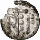 Photo numismatique  ARCHIVES VENTE 2009 -Coll B CHWARTZ 1 CAROLINGIENS PEPIN LE BREF (751- sacré le 28 juillet 754 - 24 septembre 768)  59- Denier de Quentovic (Pas-de-Calais)