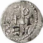 Photo numismatique  ARCHIVES VENTE 2009 -Coll B CHWARTZ 1 CAROLINGIENS PEPIN LE BREF (751- sacré le 28 juillet 754 - 24 septembre 768)  63- Denier de Saint-Martin de Tours (Indre-et-Loire)