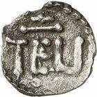 Photo numismatique  ARCHIVES VENTE 2009 -Coll B CHWARTZ 1 CAROLINGIENS PEPIN LE BREF (751- sacré le 28 juillet 754 - 24 septembre 768)  66- Denier de Thionville (Theudonis villa) (Moselle)