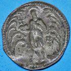 Photo numismatique  JETONS PALLOFES Roussillon  Pallofe de Perpignan, chapitre diocésain.