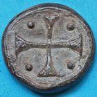 Photo numismatique  JETONS PLOMBS DE CORPORATIONS   Méreau à la couronne.