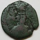 Photo numismatique  MONNAIES EMPIRE BYZANTIN HERACLIUS et HERACLIUS CONSTANTIN (613-638)  Follis contremarqué en Sicile.