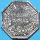 Photo numismatique  JETONS ANCIEN RÉGIME TRÉSOR ROYAL Louis XVI (1774-1793) Jeton.