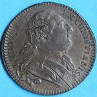 Photo numismatique  JETONS ANCIEN REGIME DOMAINES DU ROI Trésorerie Gale des dépenses diverses Jeton.