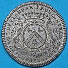 Photo numismatique  JETONS ANCIEN REGIME PICARDIE NOBLESSE, J. P. du Cange de Liessat Jeton uniface en étain.
