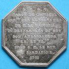 Photo numismatique  JETONS ANCIEN REGIME CHAMPAGNE NOBLESSE, baron de Choiseul Jeton de 1771.