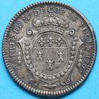 Photo numismatique  JETONS ANCIEN REGIME TOURAINE TOURS, maires Jeton de la mairie de Cop de Pocé, 1765.