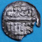 Photo numismatique  MONNAIES CAROLINGIENS PEPIN LE BREF (751- sacré le 28 juillet 754 - 24 septembre 768)  Denier de Quentovic.