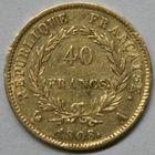 Photo numismatique  MONNAIES MODERNES FRANÇAISES NAPOLEON Ier, empereur (18 mai 1804- 6 avril 1814)  40 francs or.