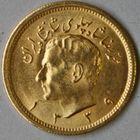 Photo numismatique  MONNAIES MONNAIES DU MONDE IRAN MOHAMMED REZA PAHLEVI (1942-1979) 1 pahlevi or.