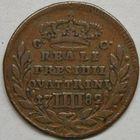Photo numismatique  MONNAIES MONNAIES DU MONDE ITALIE TOSCANE, Ferdinand IV (1759-1816) 4 quattrini.
