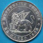 Photo numismatique  MONNAIES MONNAIES DU MONDE ITALIE VENISE, Gouvernement provisoire (1848-1849) 5 lire.