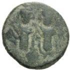 Photo numismatique  MONNAIES MONNAIES DU MONDE MONNAIES ARABES ARABO-BYZANTINES Fal vers 650.