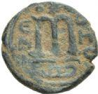 Photo numismatique  MONNAIES MONNAIES DU MONDE MONNAIES ARABES ARABO-BYZANTINES Fal de 635-670