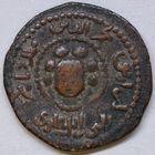 Photo numismatique  MONNAIES MONNAIES DU MONDE MONNAIES ORIENTALES URTUKIDES, Nejm al Din Alpi (1152-1176) Dirhem de bronze.