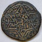 Photo numismatique  MONNAIES MONNAIES DU MONDE MONNAIES ORIENTALES URTUKIDES, Hosam al Din Yulukarslan (1184-1201) Dirhem de bronze.