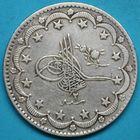 Photo numismatique  MONNAIES MONNAIES DU MONDE TURQUIE ABDUL HAMID II (1876-1909) 20 piastres ou 20 kurush.
