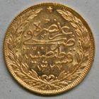 Photo numismatique  MONNAIES MONNAIES DU MONDE TURQUIE MUHAMMAD V (1909-1918) 100 kurush or.