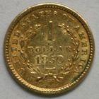 Photo numismatique  MONNAIES MONNAIES DU MONDE ÉTATS-UNIS d'AMÉRIQUE du NORD Depuis 1776 Dollar or.