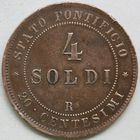 Photo numismatique  MONNAIES MONNAIES DU MONDE ITALIE SAINT-SIEGE, Pie IX (1846-1878) 4 soldi ou 20 centesimi.
