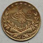Photo numismatique  MONNAIES MONNAIES DU MONDE TURQUIE MUHAMMAD V (1909-1918) 25 kurush or.