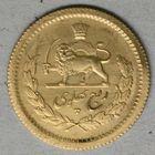 Photo numismatique  MONNAIES MONNAIES DU MONDE IRAN MOHAMMED REZA PAHLEVI (1942-1979) Quart de pahlavi or.