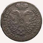 Photo numismatique  MONNAIES MONNAIES DU MONDE ALLEMAGNE LUBECK Ville Libre Quart de Thaler ou 8 Shilling.