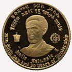 Photo numismatique  MONNAIES MONNAIES DU MONDE ÉTHIOPIE HAILE SELASSIE (1930-1936 et 1941-1974) 10 dollar or.