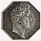 Photo numismatique  JETONS PÉRIODE MODERNE CHAMBRE DE COMMERCE LILLE (Nord) Jeton.