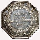 Photo numismatique  JETONS PÉRIODE MODERNE CHAMBRE DE COMMERCE VALENCIENNES (Nord) Jeton.
