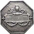 Photo numismatique  MEDAILLES PERIODE MODERNE CHAMBRE DE COMMERCE ALPES MARITIMES Médaille.