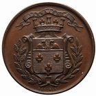 Photo numismatique  JETONS PERIODE MODERNE VILLES VERSAILLES (Yvelines) Jeton de la Société des fêtes.